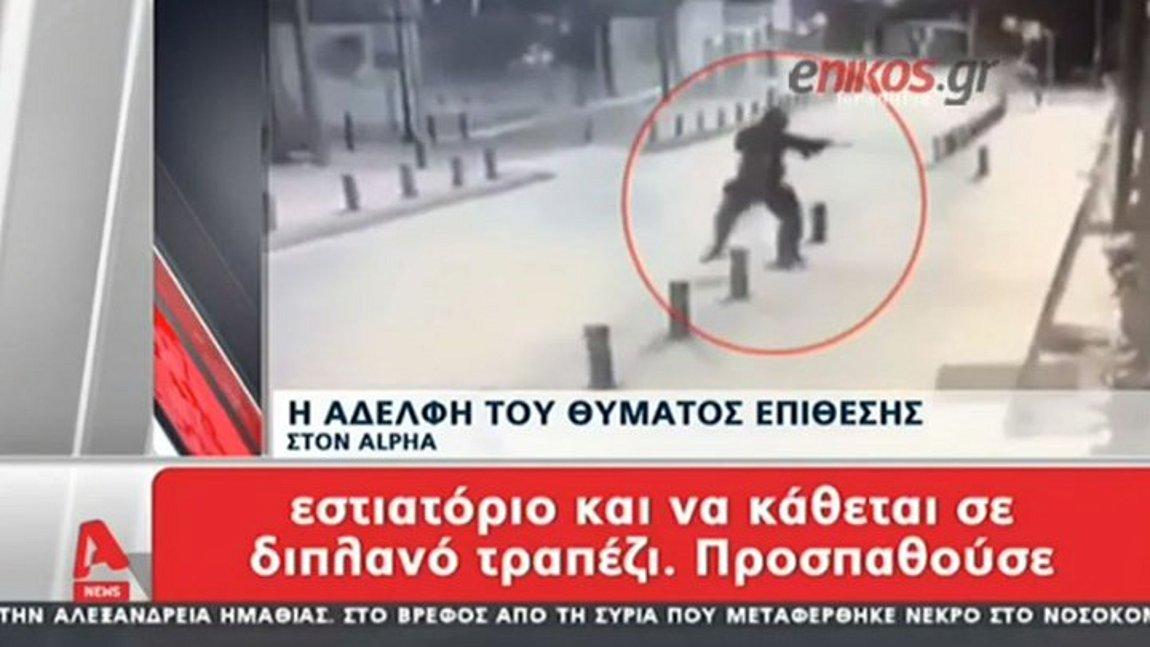 Πυροβολισμοί στην Αγία Νάπα: Έτσι σώθηκε η 26χρονη Ελληνίδα - Τι δηλώνει η αδελφή της
