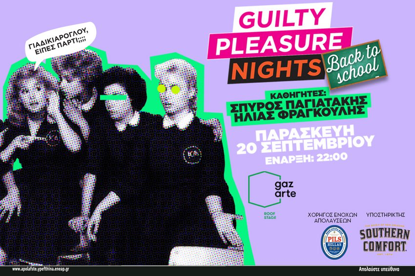 Guilty Pleasure Nights party: Back To School!