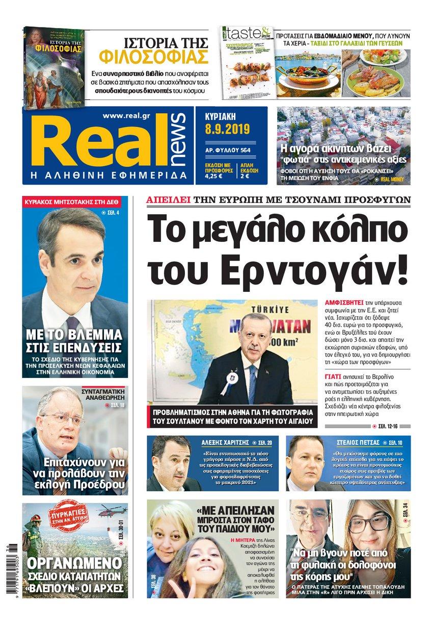 Realnews 8/9/2019