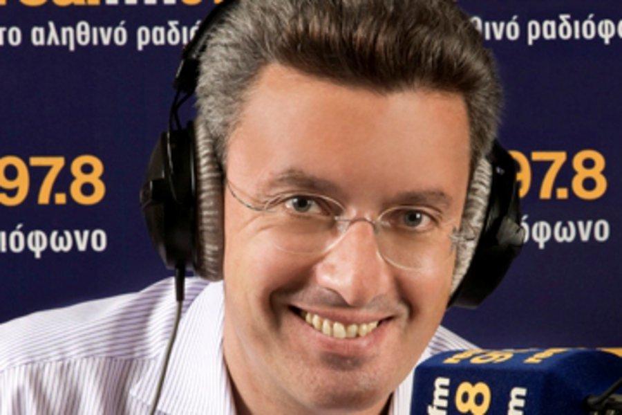Ο Αλ. Χαρίτσης στην εκπομπή του Νίκου Χατζηνικολάου (17/9/2021)